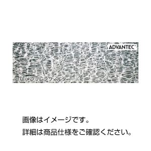 PTFEメンブレンフィルター T100A025A【日時指定不可】