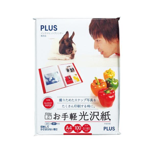 インクジェットプリンタ専用紙 お手軽光沢紙 A4 100枚入 【×10セット】【日時指定不可】