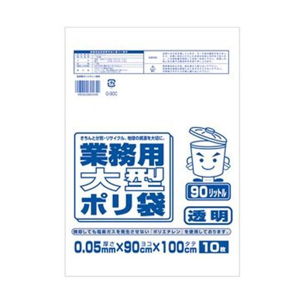 (まとめ)ワタナベ工業 業務用ポリ袋 透明 90L0.05mm厚 1パック(10枚)【×20セット】【日時指定不可】