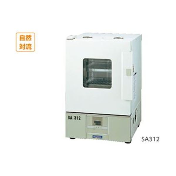 定温乾燥器 SA462【日時指定不可】