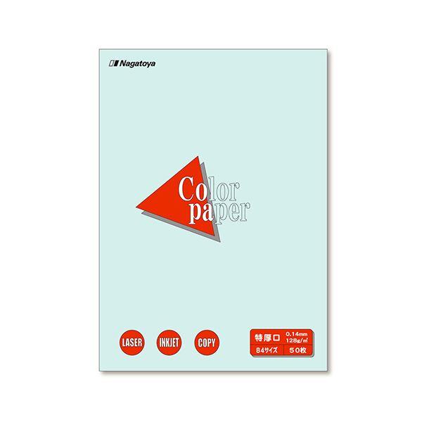 (まとめ) 長門屋商店 Color Paper B4 特厚口 水 ナ-2410 1冊(50枚) 【×30セット】【日時指定不可】