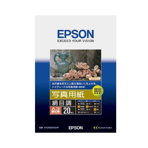 (まとめ)エプソン EPSON 写真用紙<絹目調> A3ノビ KA3N20MSHR 1冊(20枚)【×3セット】【日時指定不可】