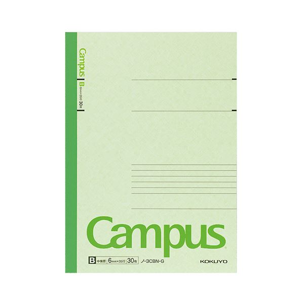(まとめ) コクヨ キャンパスノート(カラー表紙) セミB5 B罫 30枚 緑 ノ-3CB-G 1冊 【×100セット】【日時指定不可】