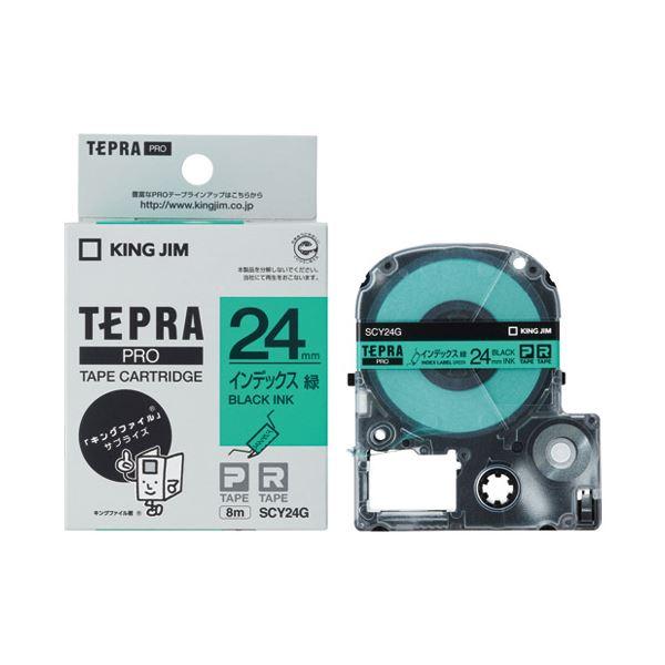 (まとめ) キングジム テプラPROテープ SCY24G 緑に黒文字 24mm【×10セット】【日時指定不可】
