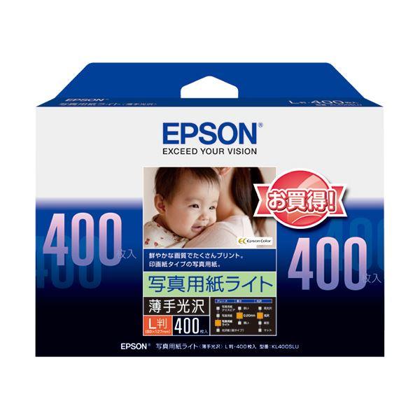 (まとめ) エプソン EPSON 写真用紙ライト<薄手光沢> L判 KL400SLU 1冊(400枚) 【×10セット】【日時指定不可】