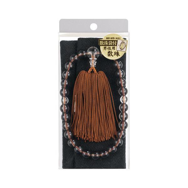 1セット 【×5セット】【日時指定不可】 保存袋付 数珠セット 茶水晶風 男性用 ジユ-S31S マルアイ (まとめ)