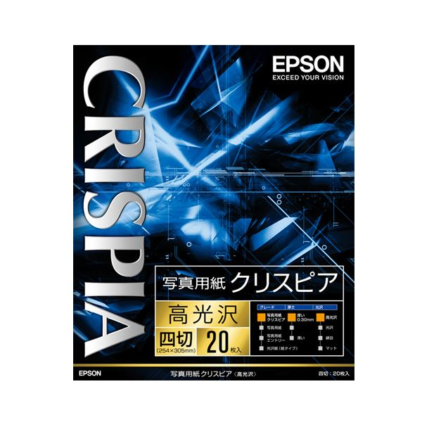 (まとめ) エプソン写真用紙クリスピア[高光沢] 四切 K4G20SCKR 1冊(20枚) 【×5セット】【日時指定不可】