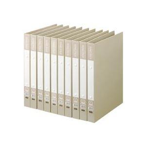(まとめ) TANOSEE リングファイル(再生PP表紙) A4タテ 2穴 200枚収容 背幅30mm グレー 1セット(10冊) 【×5セット】【日時指定不可】