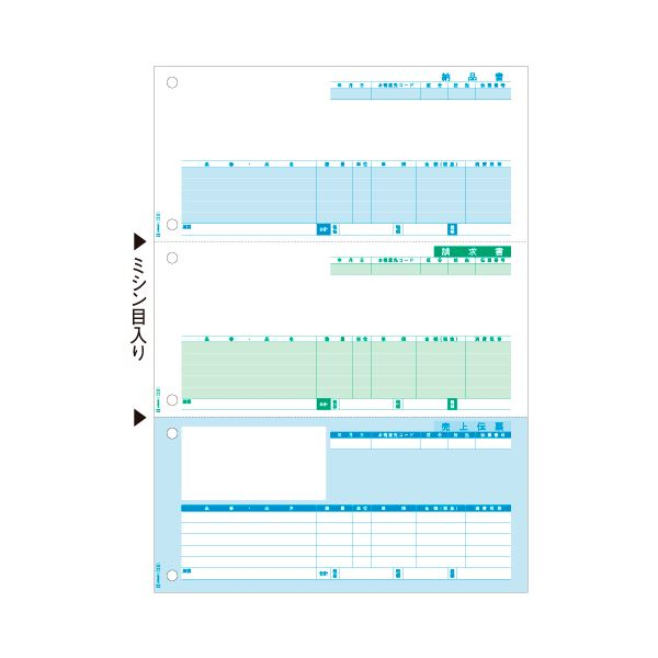 (まとめ) ヒサゴ 売上伝票 A4タテ 3面OP1111 1冊(100枚) 【×10セット】【日時指定不可】