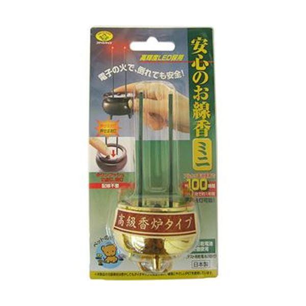 (まとめ)旭電機化成 安心のお線香ミニ ゴールドASE-5201GD 1個【×5セット】【日時指定不可】
