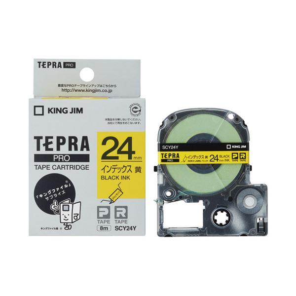 (まとめ) キングジム テプラPROテープ SCY24Y 黄に黒文字 24mm【×10セット】【日時指定不可】