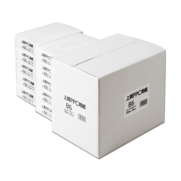 (まとめ)上質PPC用紙(領収証用紙) B6 1箱(5000枚:500枚×10冊)【×3セット】【日時指定不可】