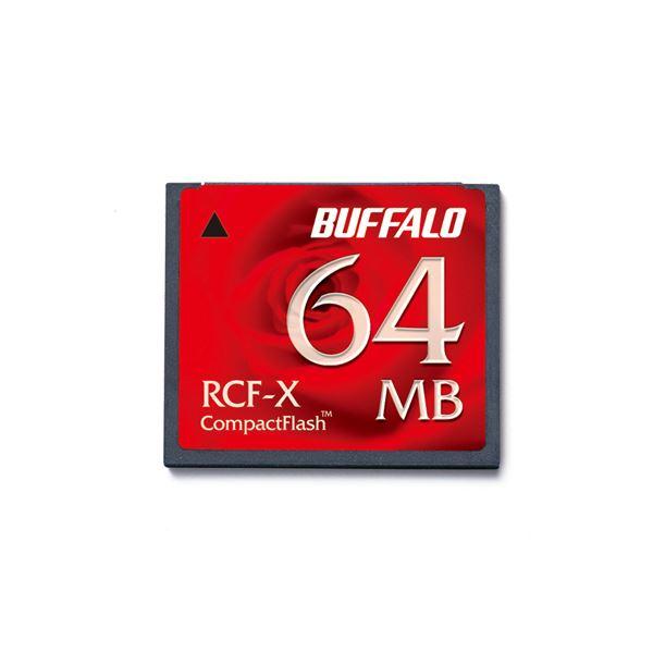 (まとめ) バッファロー コンパクトフラッシュ64MB RCF-X64MY 1枚 【×5セット】【日時指定不可】