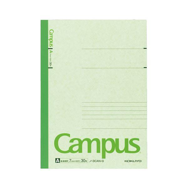(まとめ) コクヨ キャンパスノート(カラー表紙) セミB5 A罫 30枚 緑 ノ-3CAN-G 1冊 【×100セット】【日時指定不可】