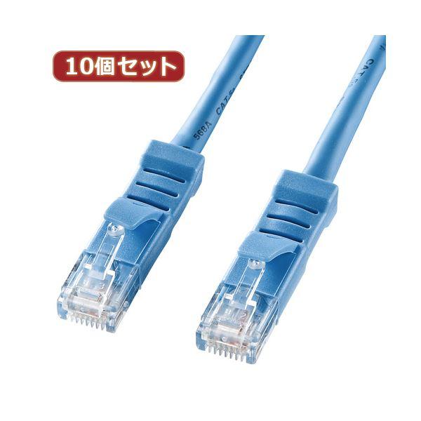 10個セットサンワサプライ L型カテゴリ5eより線LANケーブル KB-T5YL-05LBX10【日時指定不可】
