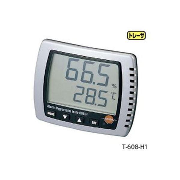 デジタル温湿度計 T-608-H1【日時指定不可】