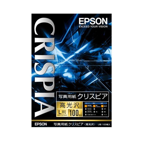 (まとめ) エプソン EPSON 写真用紙クリスピア<高光沢> L判 KL100SCKR 1箱(100枚) 【×10セット】【日時指定不可】
