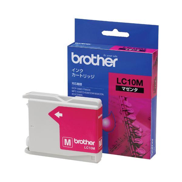 (まとめ) ブラザー BROTHER インクカートリッジ マゼンタ LC10M 1個 【×10セット】【日時指定不可】