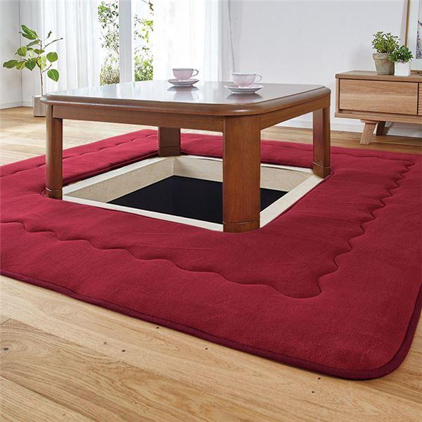 掘りごたつ用 ラグマット/絨毯 【約230cm×230cm ワイン】 正方形 洗える ホットカーペット 床暖房対応 〔リビング〕【日時指定不可】