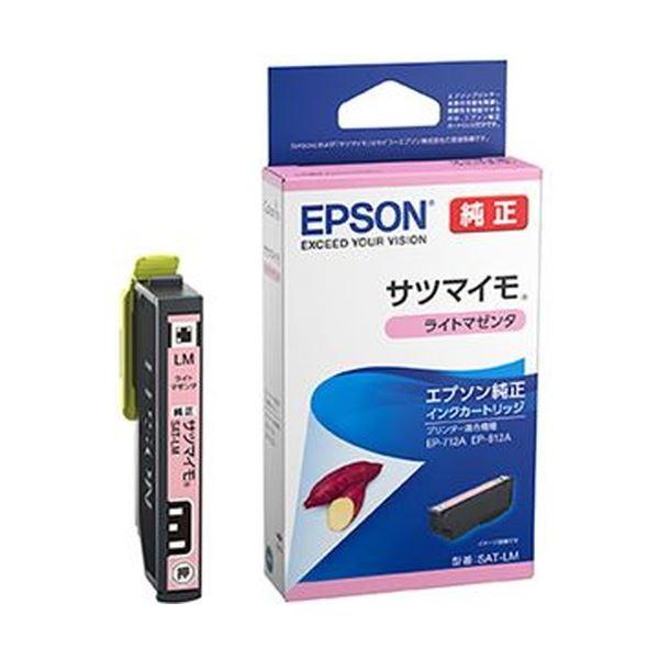 (まとめ)エプソン インクカートリッジ サツマイモライトマゼンタ SAT-LM 1個【×10セット】【日時指定不可】