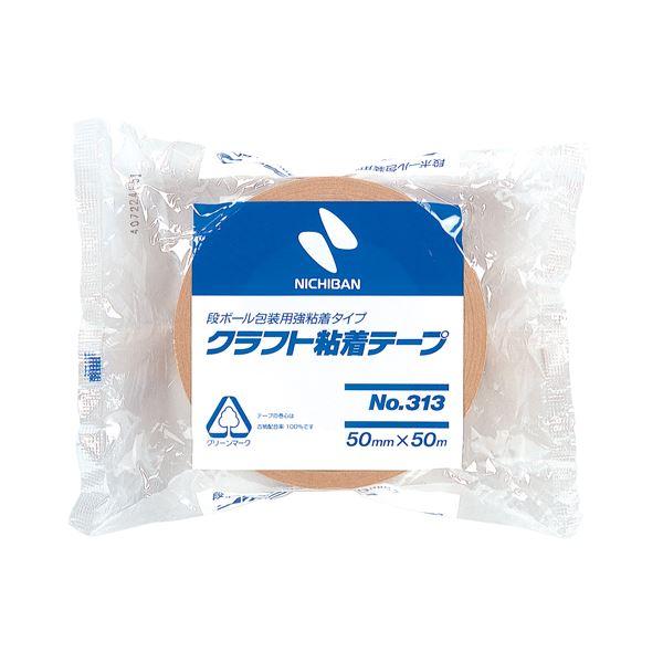 (まとめ) ニチバン クラフト粘着テープ No.313 50mm×50m 313-50 1巻 【×50セット】【日時指定不可】