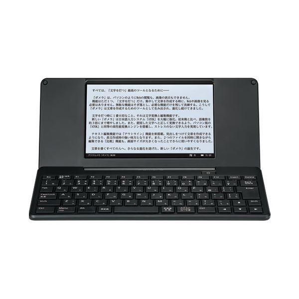 キングジム デジタルメモ「ポメラ」 黒 DM200【日時指定不可】