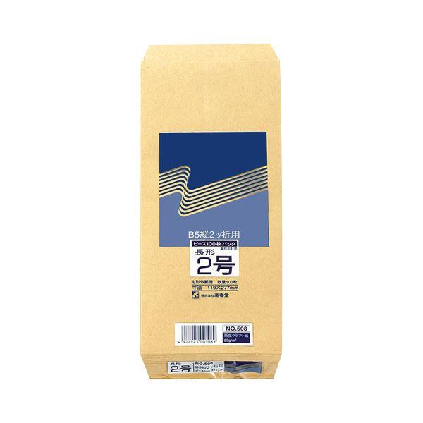 (まとめ) ピース R40再生紙クラフト封筒 長2 85g/m2 508 1パック(100枚) 【×30セット】【日時指定不可】