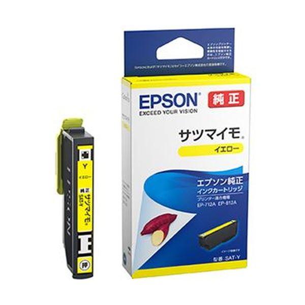 (まとめ)エプソン インクカートリッジ サツマイモ イエロー SAT-Y 1個【×10セット】【日時指定不可】