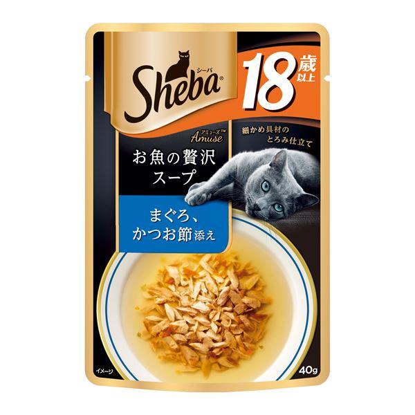 (まとめ)シーバ アミューズ 18歳以上 お魚の贅沢スープ まぐろ、かつお節添え 40g【×96セット】【ペット用品・猫用フード】【日時指定不可】