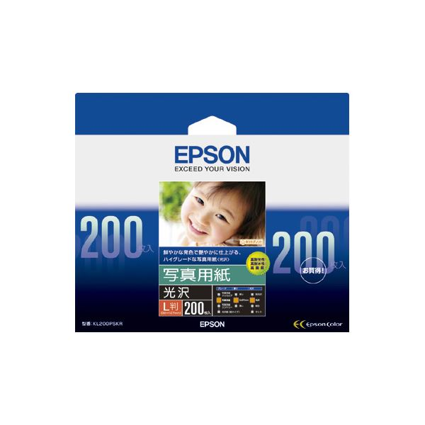 (まとめ) エプソン EPSON 写真用紙<光沢> L判 KL200PSKR 1箱(200枚) 【×10セット】【日時指定不可】