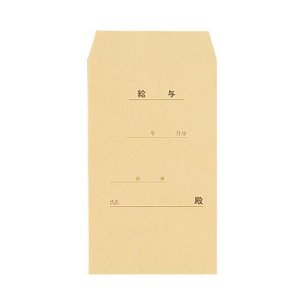 (まとめ) ピース 給与用封筒 角8 70g/m2 クラフト テープのり付 835 1パック(100枚) 【×30セット】【日時指定不可】