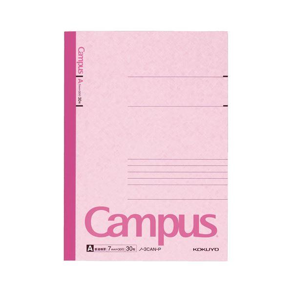(まとめ) コクヨ キャンパスノート(カラー表紙) セミB5 A罫 30枚 ピンク ノ-3CAN-P 1冊 【×100セット】【日時指定不可】