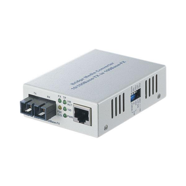 バッファロー 光メディアコンバータ2芯マルチモード 100BASE-TX:100BASE-FX(SC) 2km LTR2-TX-MFC2R 1台【日時指定不可】
