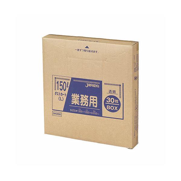 (まとめ) ジャパックス 業務用ダストカート用ゴミ袋 透明 150L BOXタイプ DKB98 1箱(30枚) 【×5セット】【日時指定不可】