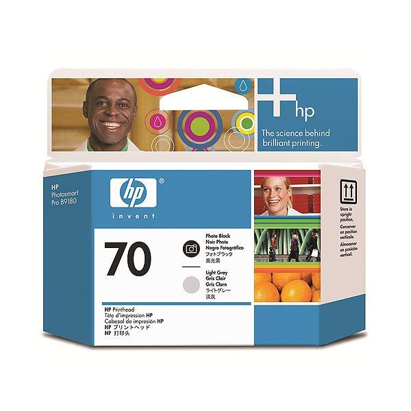 (まとめ) HP70 プリントヘッド フォトブラック/ライトグレー C9407A 1個 【×10セット】【日時指定不可】