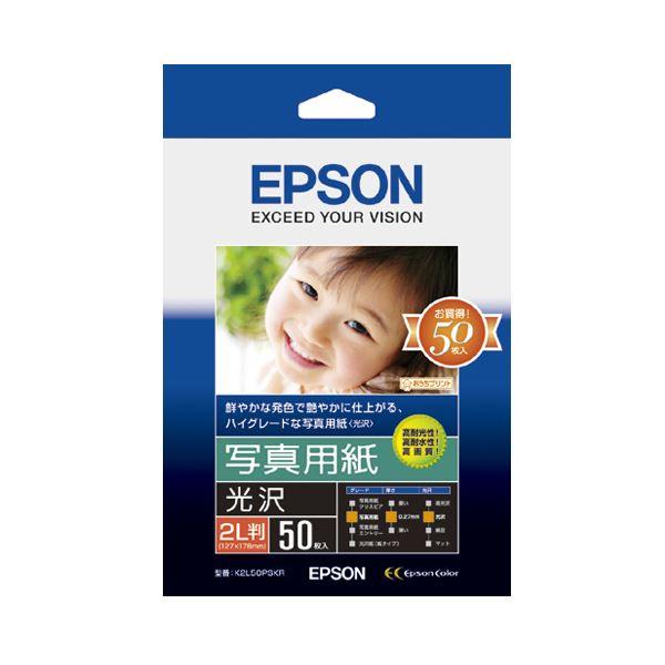 (まとめ) エプソン EPSON 写真用紙<光沢> 2L判 K2L50PSKR 1冊(50枚) 【×10セット】【日時指定不可】