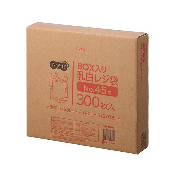(まとめ) TANOSEE BOX入レジ袋 乳白45号 ヨコ300×タテ530×マチ幅140mm 1箱(300枚) 【×10セット】【日時指定不可】