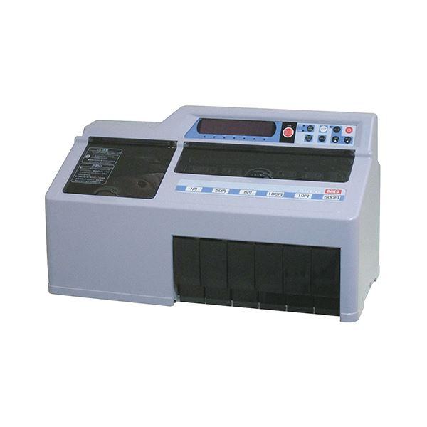 DAITO 硬貨選別計数機 勘太DCV-10 1台【日時指定不可】