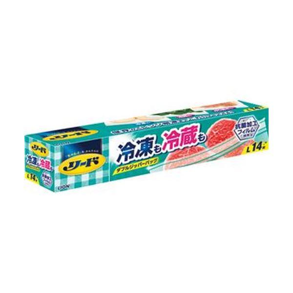 (まとめ)ライオン リード冷凍も冷蔵も新鮮保存バッグ ダブルジッパー L 1パック(14枚)【×50セット】【日時指定不可】