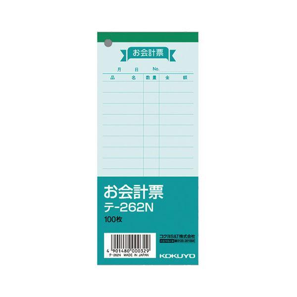 (まとめ) コクヨ お会計票(色上質)150×66mm 100枚 テ-262N 1セット(20冊) 【×10セット】【日時指定不可】