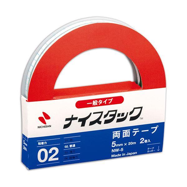 (まとめ) ニチバン ナイスタック 再生紙両面テープ大巻 5mm×20m NW-5 1セット(20巻:2巻×10パック) 【×5セット】【日時指定不可】