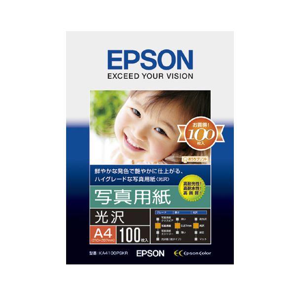 (まとめ)エプソン EPSON 写真用紙<光沢> A4 KA4100PSKR 1冊(100枚)【×3セット】【日時指定不可】