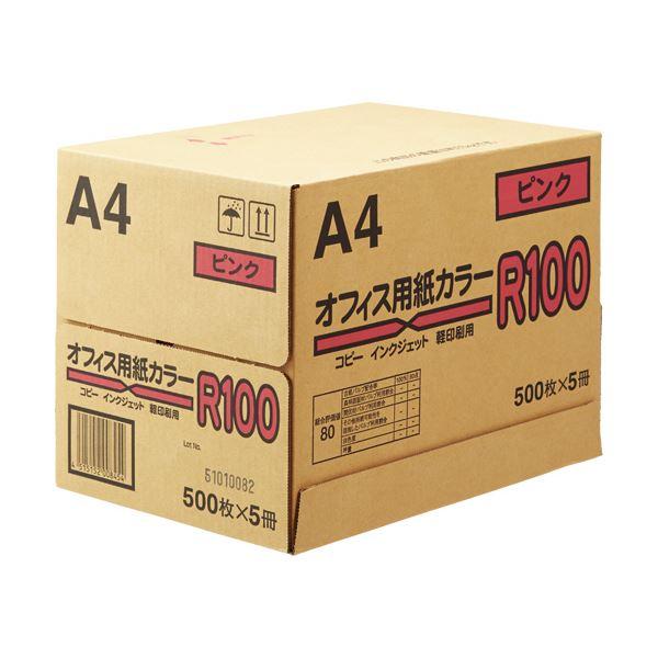 (まとめ) 日本紙通商 オフィス用紙カラーR100A4 ピンク 1箱(2500枚:500枚×5冊) 【×5セット】【日時指定不可】