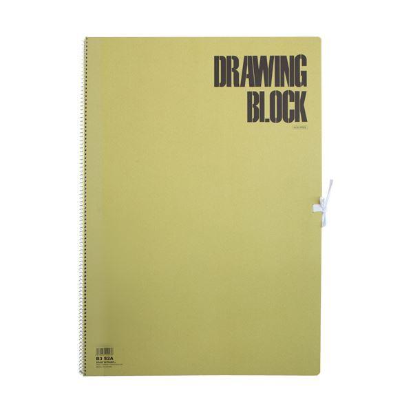 (まとめ) マルマン スケッチブック B3 厚口 20枚 S2A 1冊 【×10セット】【日時指定不可】