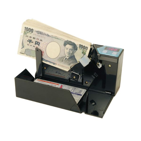 エンゲルス 小型紙幣計数機ハンディーカウンター 枚数指定ストップ機能なし ブラック AD-100-01 1台【日時指定不可】