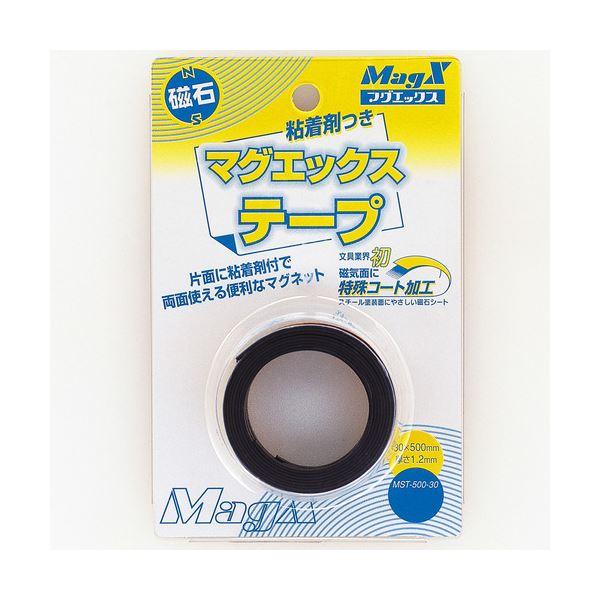 (まとめ) マグエックス マグネット粘着付テープ 幅30×長さ500×厚さ1.2mm MST-500-30 1個 【×50セット】【日時指定不可】