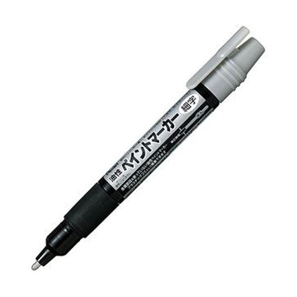 (まとめ)ぺんてる 油性ペン ペイントマーカー細字 銀 MSP20-Z 1セット(10本)【×10セット】【日時指定不可】
