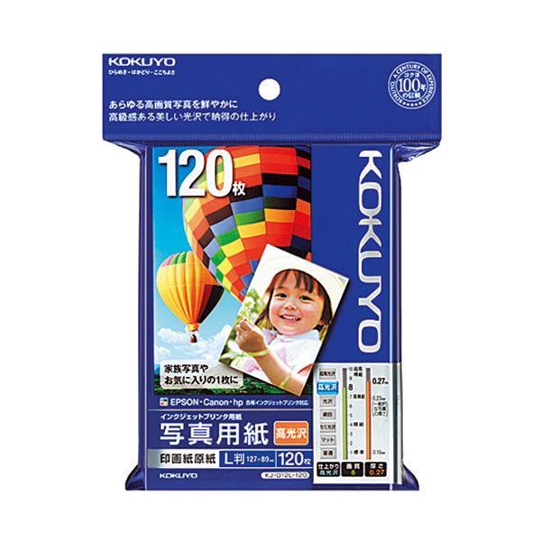 (まとめ) コクヨ インクジェットプリンター用 写真用紙 印画紙原紙 高光沢 L判 KJ-D12L-120 1冊(120枚) 【×10セット】【日時指定不可】
