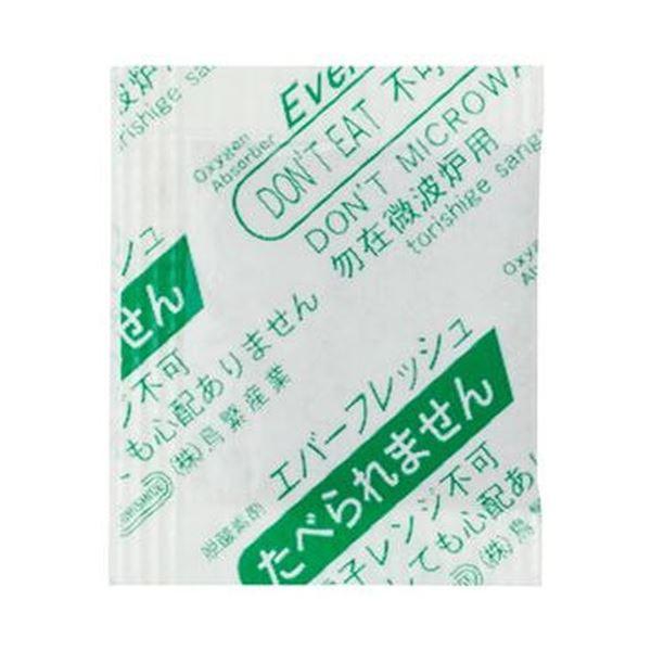 (まとめ)鳥繁産業 脱酸素剤 エバーフレッシュQJ-20 1パック(100個)【×50セット】【日時指定不可】