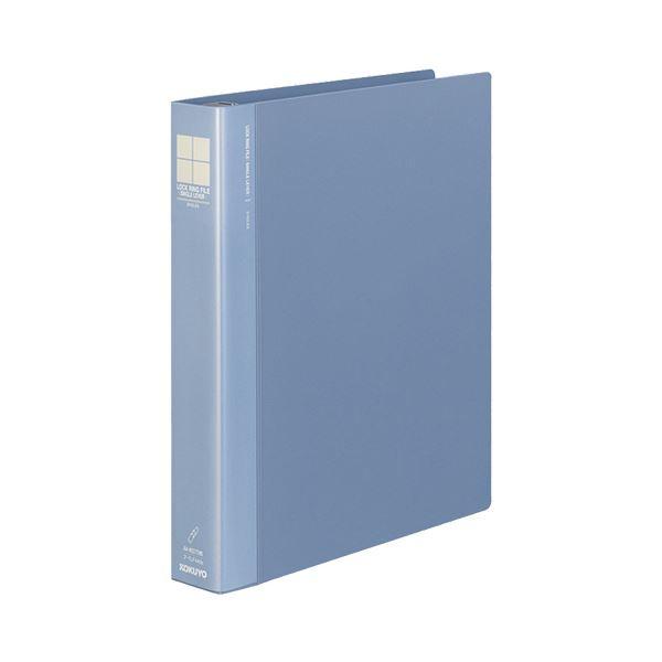 コクヨ ロックリングファイル(シングルレバー)A4タテ 2穴 300枚収容 背幅47mm 青 フ-TLF440B 1セット(10冊)【日時指定不可】